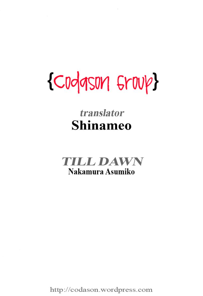 -CoDason- Till Dawn-Credit